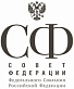 Council of the Federation of the Federal Assembly of the Russian Federation